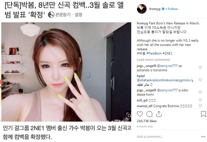 Nữ hoàng Park Bom xác nhận comeback với màn kết hợp với đại tỷ Dara khiến fan sướng rơn