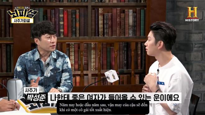 Được đề nghị kết hôn với Heechul (Super Junior), đây là câu trả lời phũ phàng của Hani (EXID)!