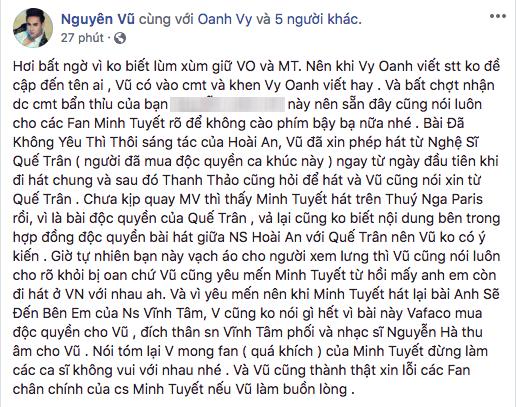Không chỉ có Vy Oanh bức xúc, Nguyên Vũ tiết lộ: Chưa kịp quay MV thì thấy Minh Tuyết hát rồi