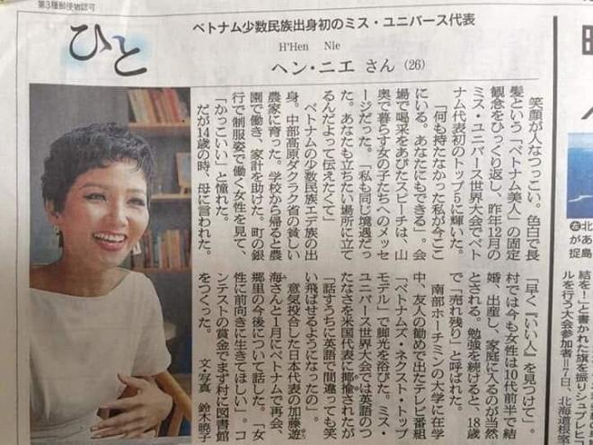 H'Hen Niê lên báo Nhật: Câu chuyện cảm hứng chạm đến trái tim của đất nước kỹ tính nhất
