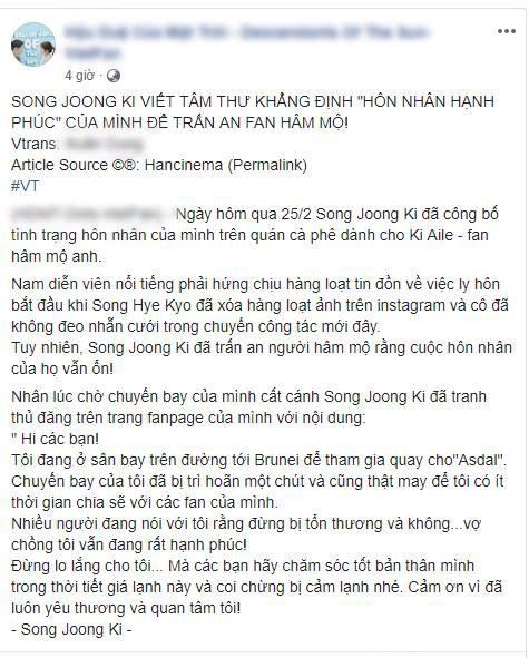 Xôn xao tâm thư Song Joong Ki lên tiếng trấn an người hâm mộ sau thông tin ly hôn: Vợ chồng tôi vẫn đang hạnh phúc