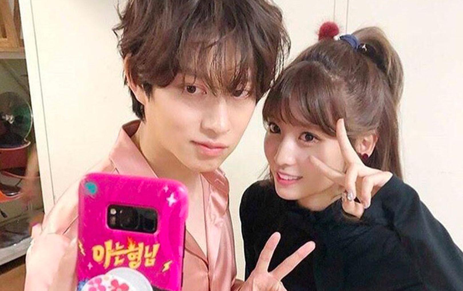 Market News đưa tin Heechul - Momo (TWICE) đang hẹn hò