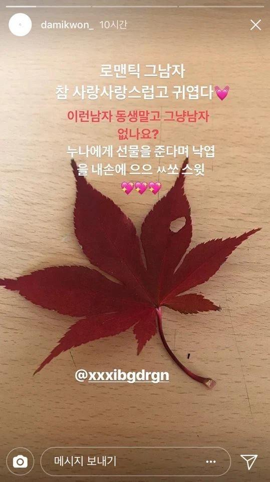 Lụi tim trước món quà đáng yêu G-Dragon gửi tặng chị gái, đáng chú ý chính là lời nhắn kèm theo