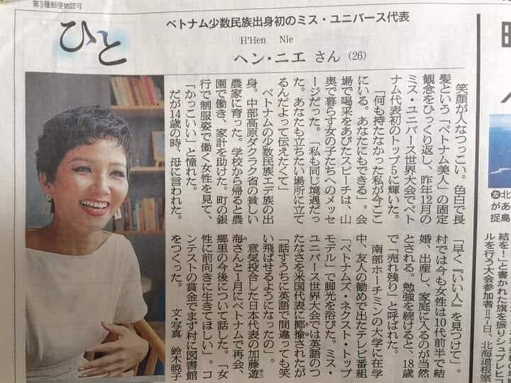 Sức hút khủng của HHen Niê: Được báo chí Nhật ca ngợi hết lời