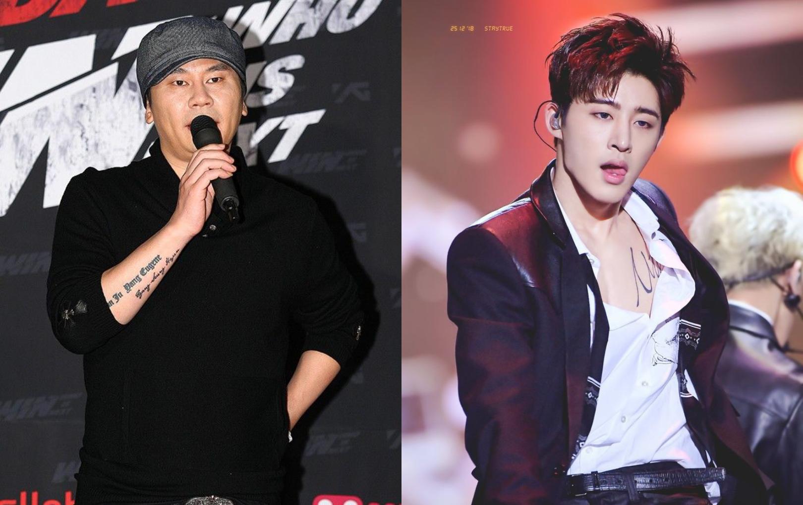 Báo Hàn đưa tin B.I rời iKON là do Yang Hyun Suk ép buộc
