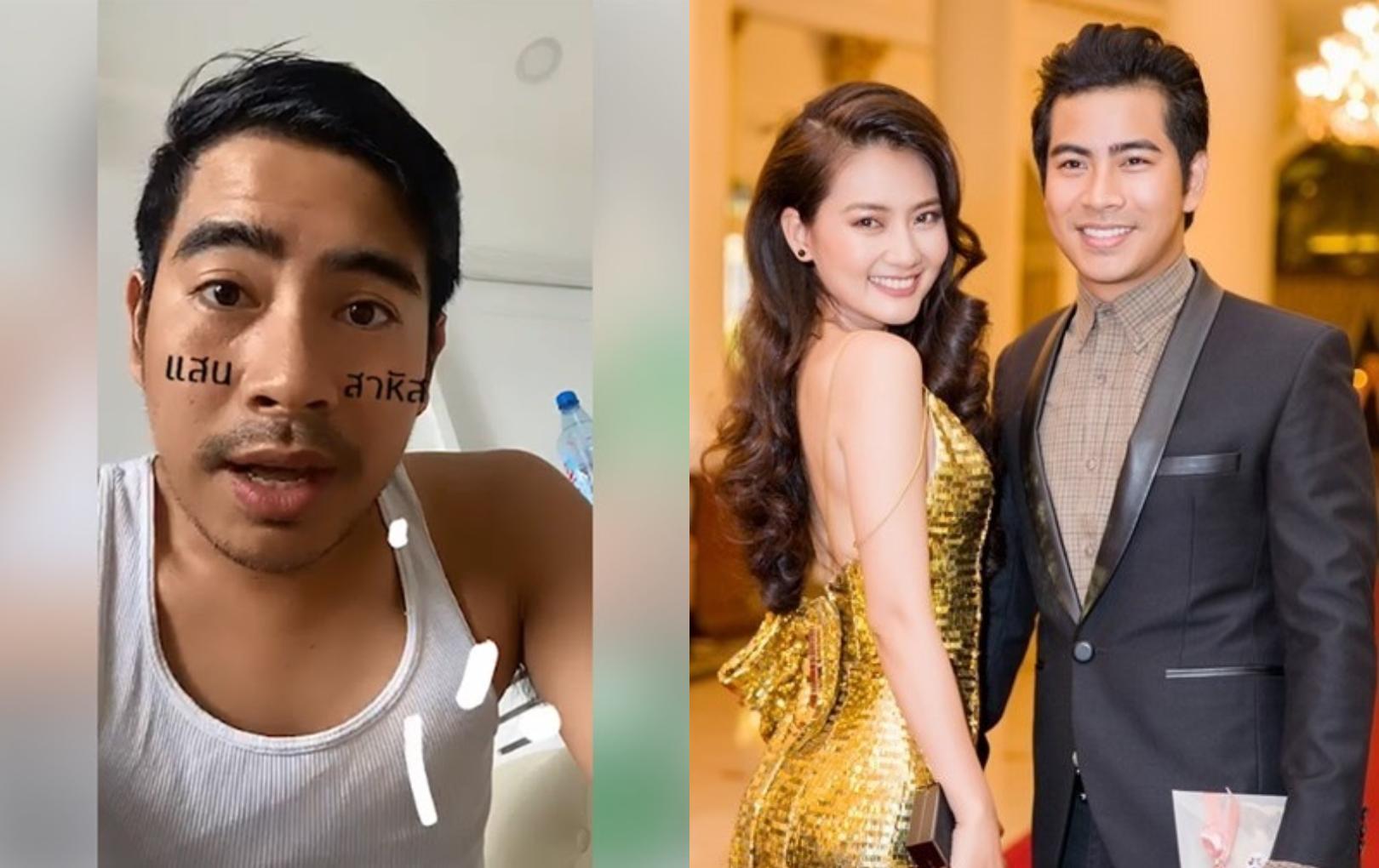 Thanh Bình phản ứng gay gắt khi bị fan 'kém duyên' gặng hỏi chuyện hôn nhân đổ vỡ với Ngọc Lan