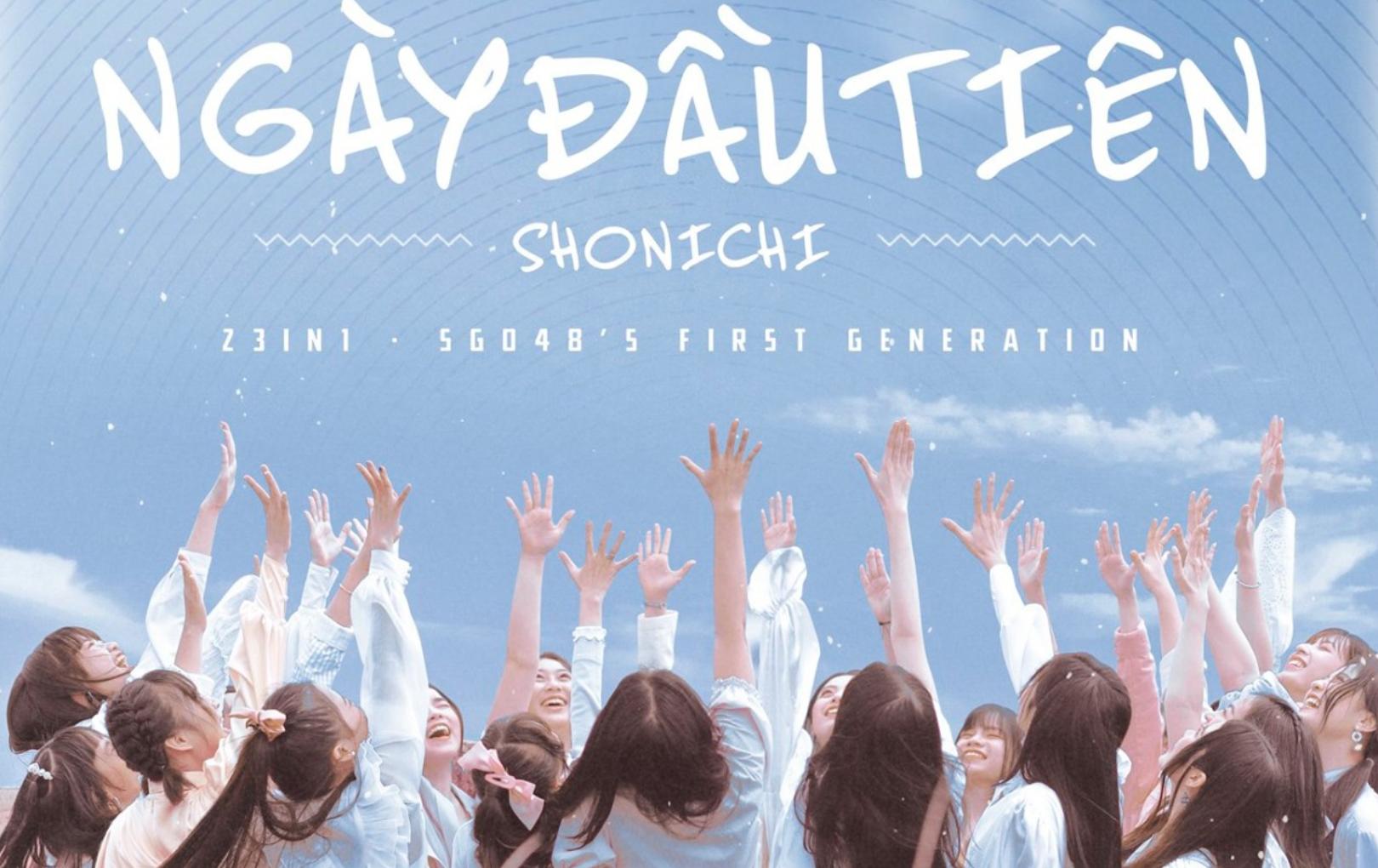"""SGO48 dùng âm nhạc đánh bay năng lượng tiêu cực trong MV """"Ngày đầu tiên"""""""