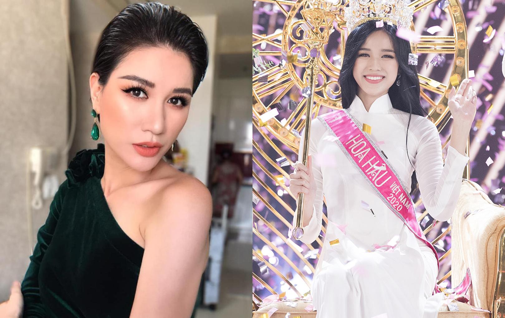 """Trang Trần nhận xét tân Hoa hậu Đỗ Thị Hà có vòng eo """"bánh mì"""" giống mình"""