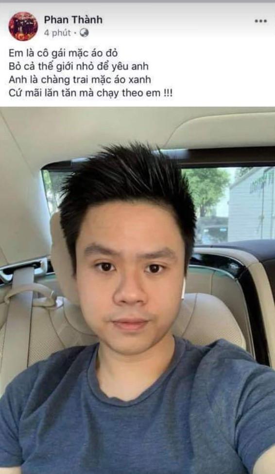 Cặp đôi cũ Phan Thành - Midu bất ngờ thả thính nhau trên mạng xã hội