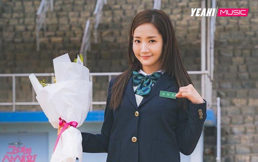 """Park MinYoung mặc đồng phục, trở lại hình ảnh nữ học sinh ngổ ngáo thời """"Gia đình là số 1"""""""
