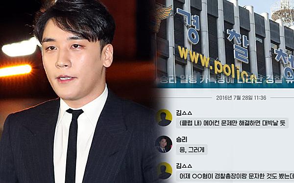 Nữ phóng viên chia sẻ: Nguồn cơn điều tra scandal của Seungri bắt đầu từ bữa tiệc thác loạn