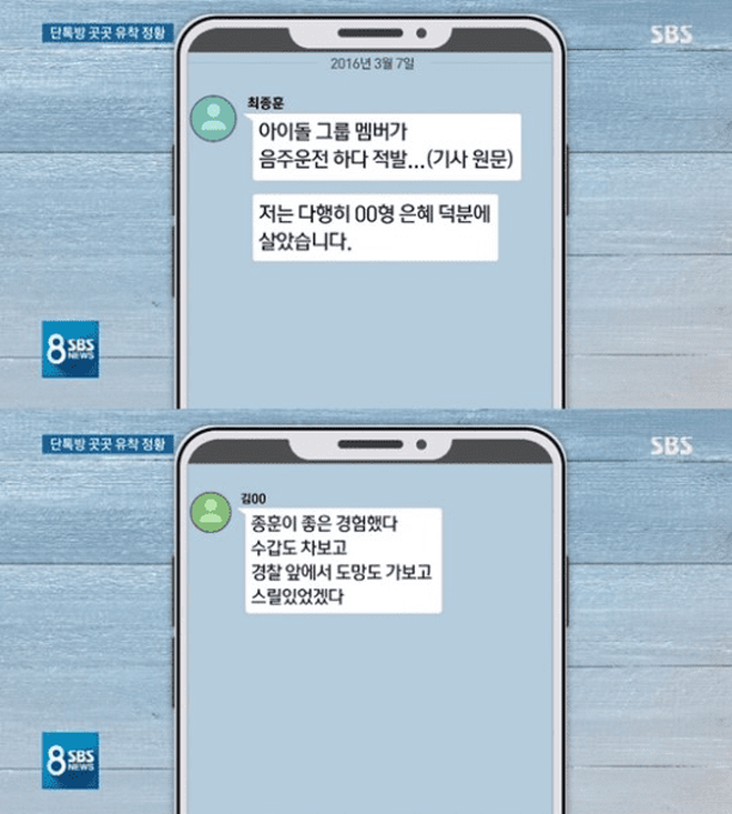 Lee Hong Ki (FT.Island) thất vọng thẳng thừng từ bỏ thành viên cùng nhóm dính bê bối tình dục
