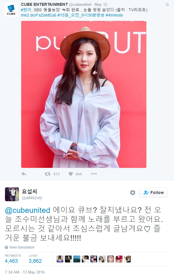 Siêu sao vũ trụ Kim Hee Chul không đối thủ trong cuộc chiến những gương mặt vàng của làng tạo nghiệp