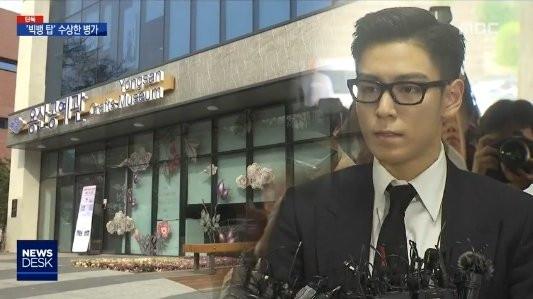 Văn phòng trả lời cáo buộc T.O.P được biệt đãi trong quân ngũ, VIP lập tức đòi công bằng: Mau xin lỗi đi