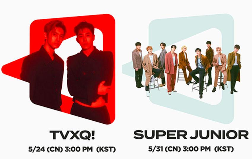 """Sau thành công của NCT, SM mở concert livestream cho """"gà gạo cội"""" TVXQ! và Super Junior"""