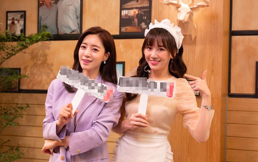 """Eun Jung (T-ara) bất ngờ để lại bình luận khen Hari Won """"dễ thương quá"""" trên MXH"""
