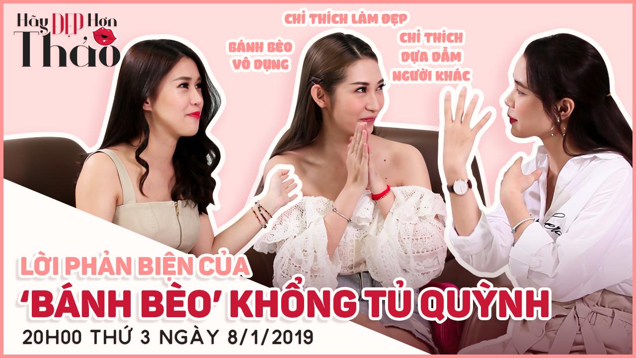"""Dẫn chứng """"bánh bèo"""" có cá tính mạnh chứ không nhu mì, Khổng Tú Quỳnh liền nghĩ ngay tới cô bạn thân Ngọc Thảo!"""