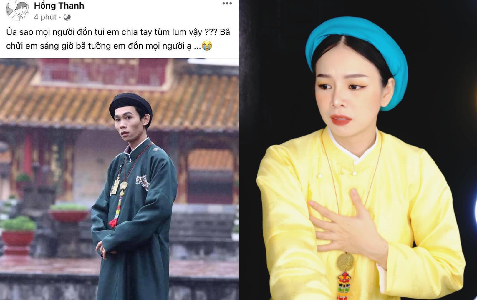 """Hậu nghi vấn chia tay, DJ Mie - Hồng Thanh vội """"chữa cháy"""", lời giải thích còn khiến netizen bất ngờ hơn"""