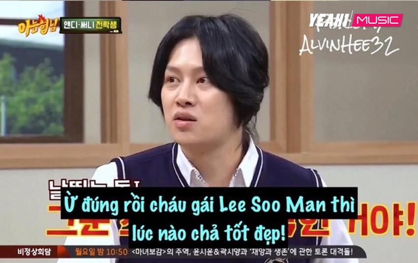 """Sau hơn chục năm hoạt động, Kpop vẫn chưa ai soán ngôi """"thánh nghiệp tụ vành môi"""" của Kim Heechul"""