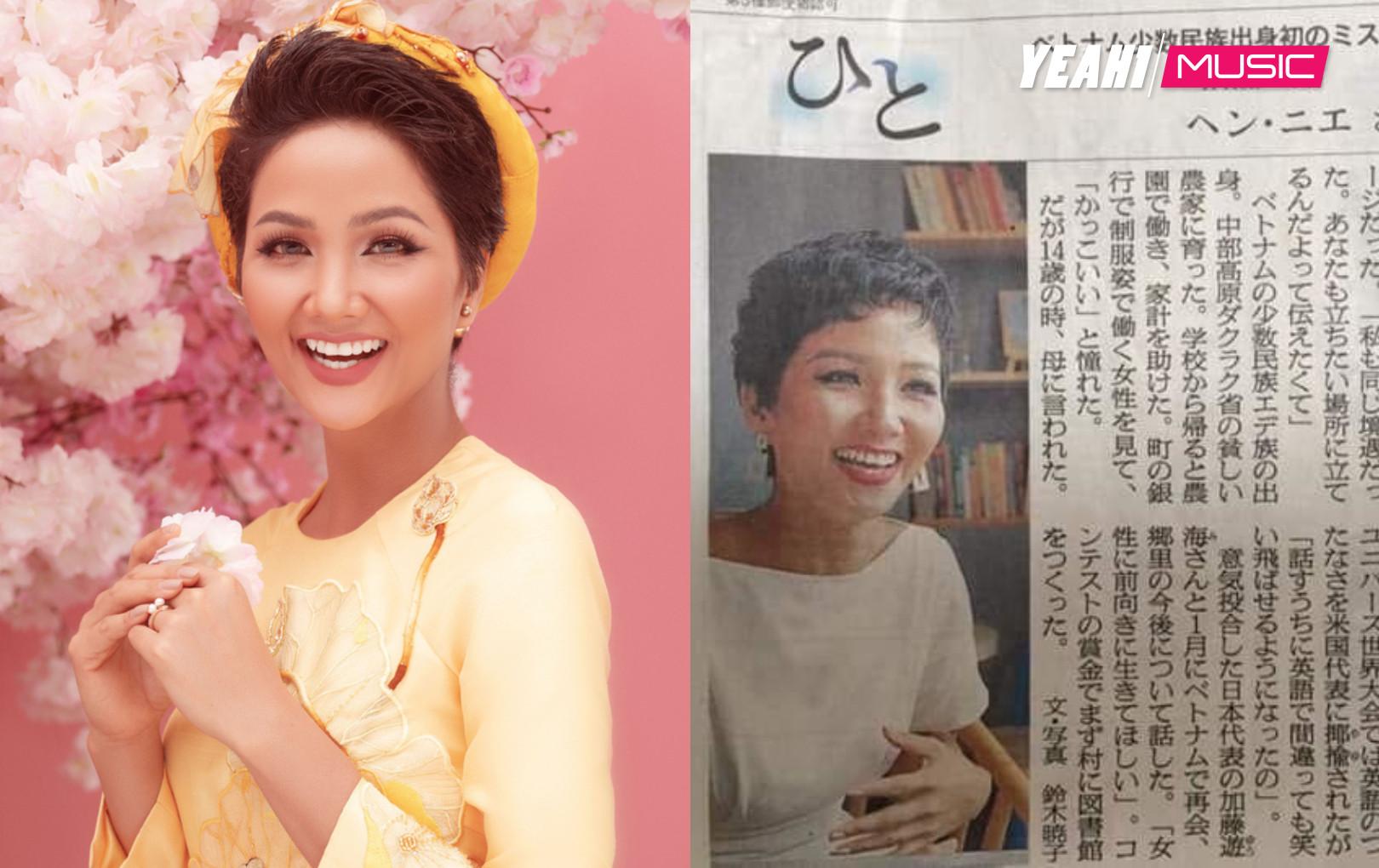 Sức hút khủng của H'Hen Niê: Được báo chí Nhật ca ngợi hết lời