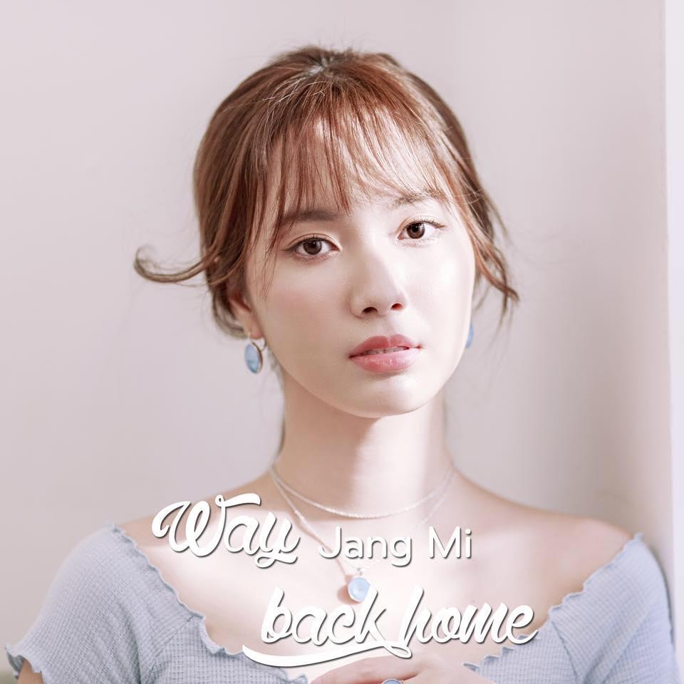 Lại một lần nữa, ca khúc 'Way back home' đốn tim khán giả qua màn cover của Jang Mi