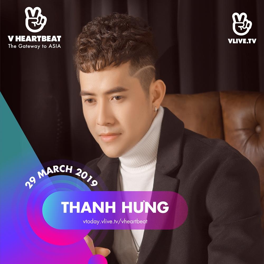 [HOT] Super Junior, Chungha sẽ đến Việt Nam tham gia V HEARTBEAT tháng 3