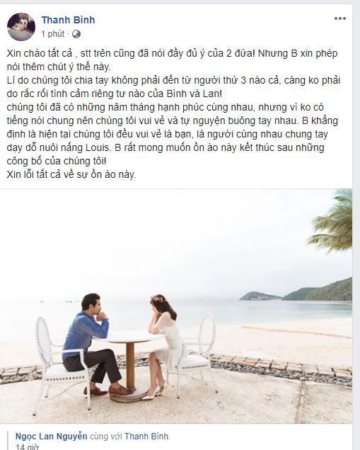 Thanh Bình lên tiếng về tin đồn người thứ 3, khẳng định mối quan hệ bạn bè với vợ cũ Ngọc Lan