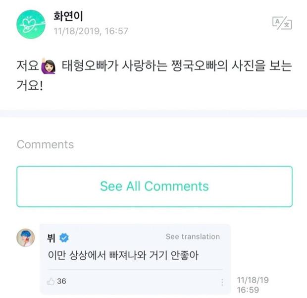 V (BTS) tỏ thái độ gắt gỏng khi trực tiếp lên tiếng về thuyền V-Kook của fan
