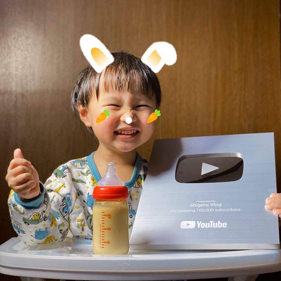 Giữa lùm xùm bị YouTube làm khó, Quỳnh Trần JP thông báo kênh riêng của bé Sa chính thức rinh nút bạc