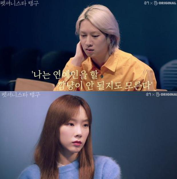 Heechul (Suju) tiếp tục lên tiếng xin lỗi người hâm mộ sau khi công khai chuyện tình cảm với MOMO (TWICE)