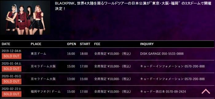 BLACKPINK tiếp tục làm nên điều kỳ diệu trên đất Nhật Bản, chính thức bán sạch vé trong khuôn khổ dome tour