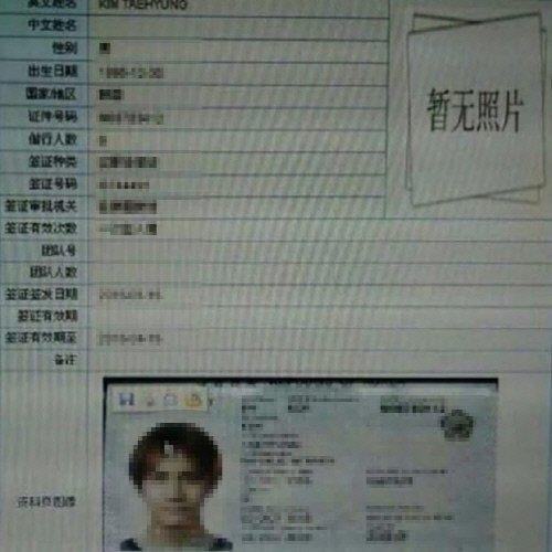 Fan cuồng làm rò rỉ ảnh hộ chiếu của V (BTS), ARMY phản pháo: Tống bọn chúng vào tù cả đi