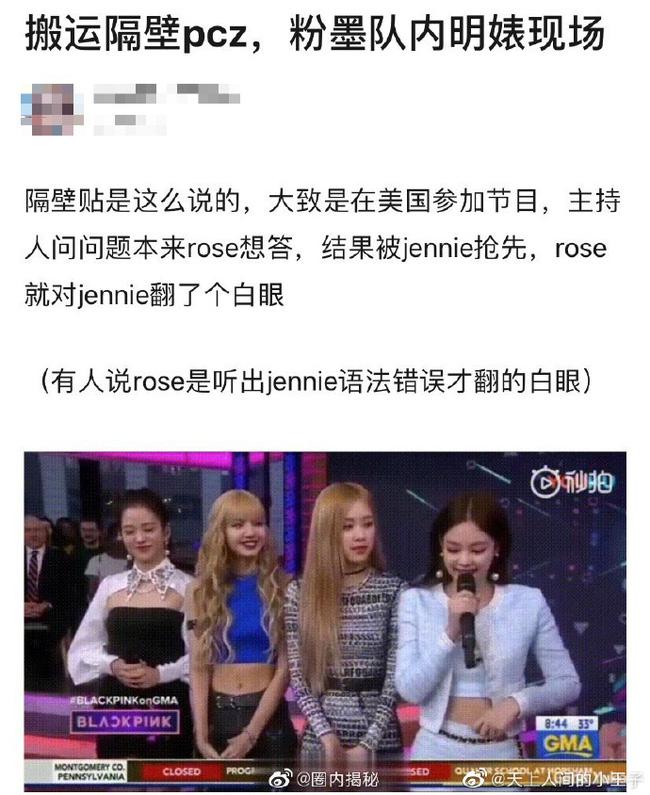 Khoảnh khắc cũ của BLACKPINK bị lục lại: Rosé lườm Jennie ra mặt ngay trên truyền hình?