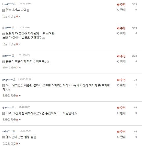 Thành viên MOMOLAND từng tố Nancy và các thành viên giả tạo bị xóa sổ, netizen mỉa mai chê cười nhóm