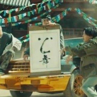 Suga (BTS) đánh úp với MV solo cổ trang xuất sắc miễn bàn, quy tụ dàn cameo siêu chất