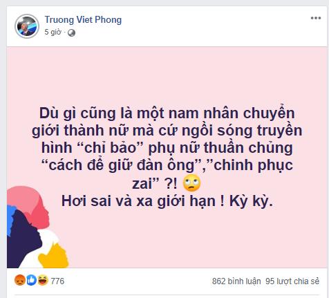 Gây tranh cãi vì nghi vấn đá xéo giới tính Hương Giang, MC VTV lên tiếng giải thích