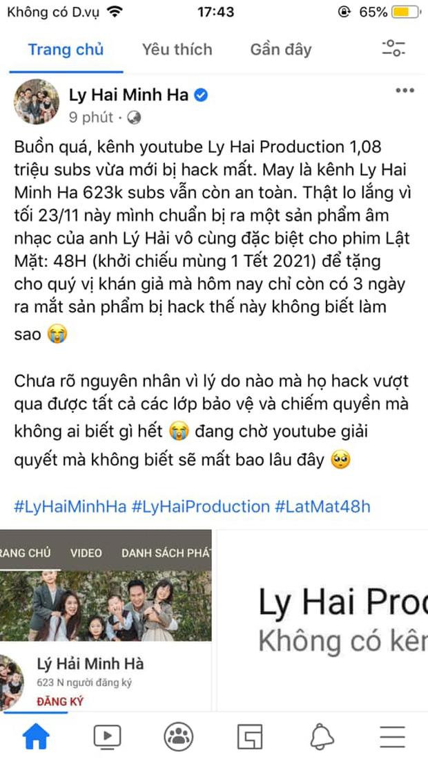 Kênh YouTube triệu sub của Lý Hải, Hồ Quang Hiếu đồng loạt bị hack, xóa hết clip