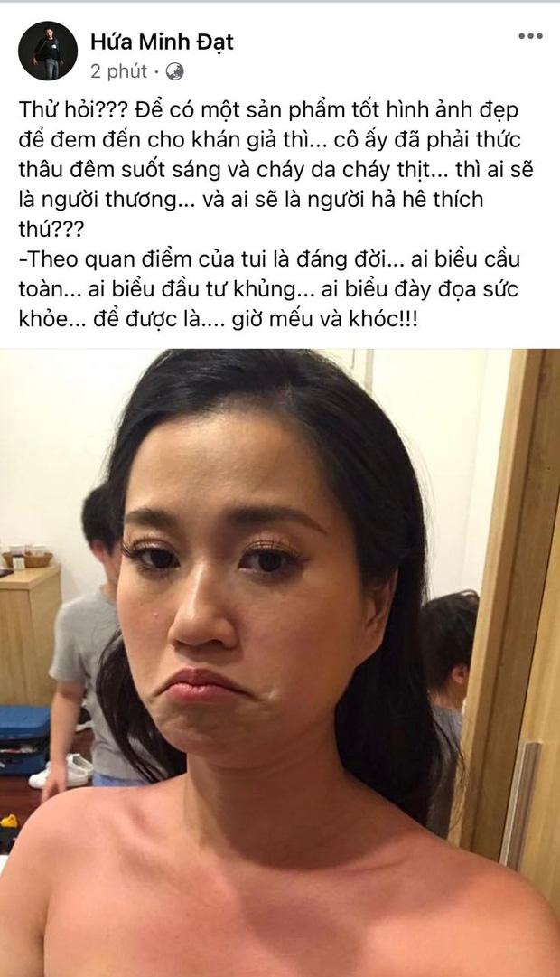Hứa Minh Đạt đăng status trách Lâm Vỹ Dạ đáng đời giữa drama bị antifan tẩy chay