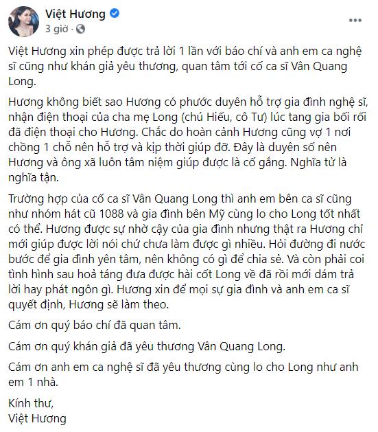 Việt Hương lên tiếng về việc lo hậu sự cho ca sĩ Vân Quang Long