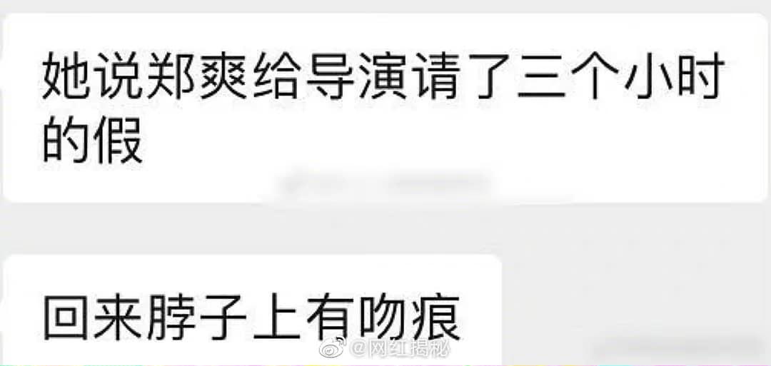Đại fan công bố bí mật động trời: Lee Jong Suk - Trịnh Sảng từng hẹn hò, thời gian đó nữ diễn viên còn đang có bạn trai ở Đại lục?