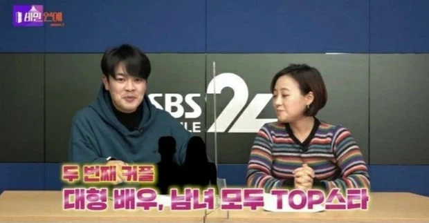 Dispatch định khui G-Dragon - Jennie vào ngày 1/1 với Hyun Bin - Son Ye Jin, nhưng ém hàng?