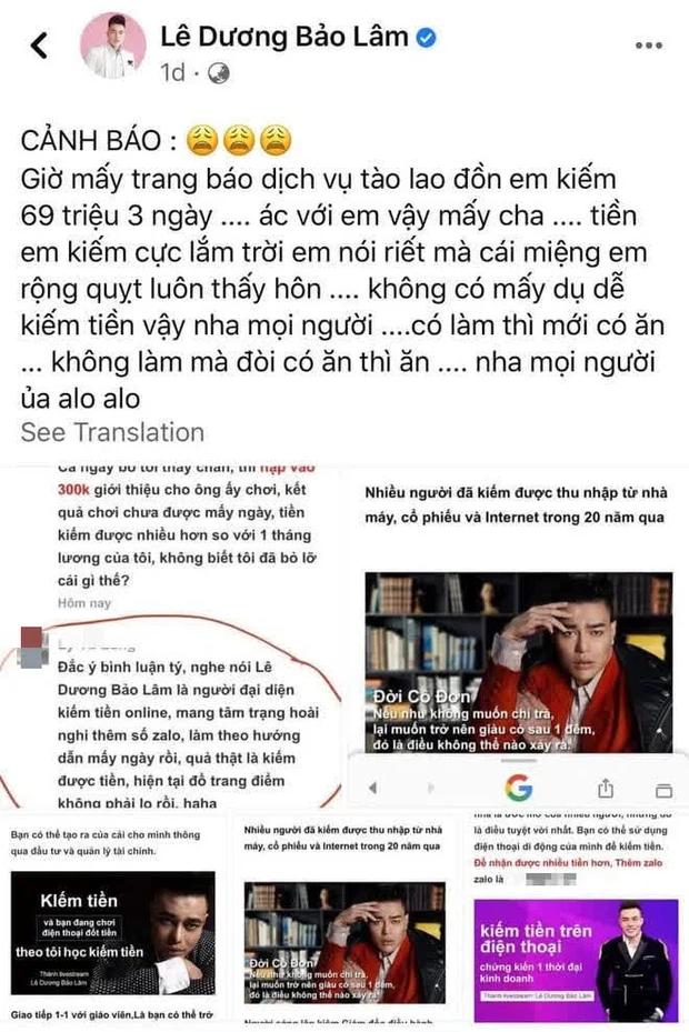 Lê Dương Bảo Lâm bức xúc trước tin đồn rung đùi kiếm 69 triệu trong 3 ngày