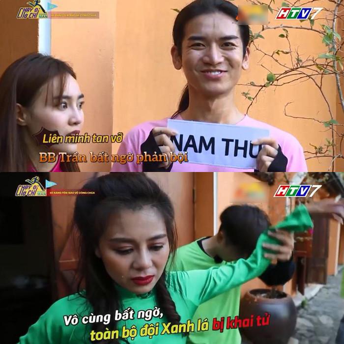 Không ngại chơi xấu nhau trong cuộc thi nhưng đây mới là mối quan hệ thật của dàn Running Man Việt