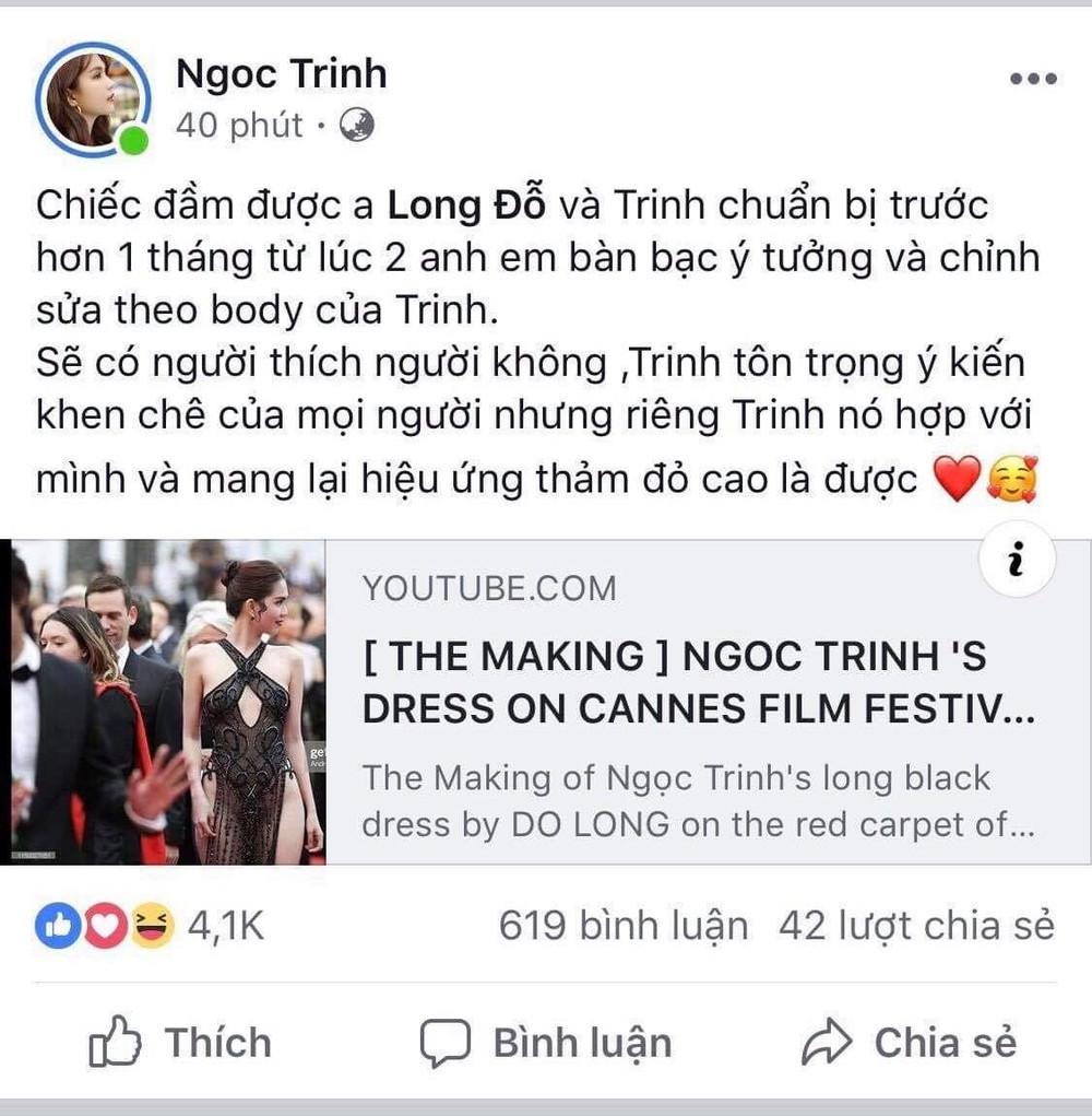 Liên quan đến việc diện trang phục gây sốc trên thảm đỏ Cannes, Ngọc Trinh lên tiếng đó là việc bình thường