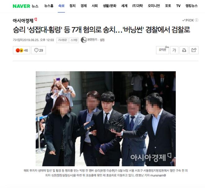 Thêm diễn biến mới về chuỗi bê bối của Seungri: Vụ án chính thức về tay công tố với tận 7 cáo buộc hình sự