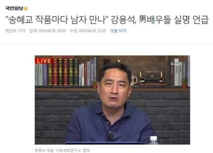 Song Hye Kyo mạnh tay trừng trị loạt tờ báo Hàn tung tin đồn ngoại tình, phản bội Song Joong Ki