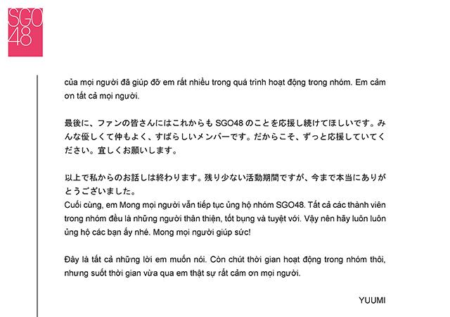 SGO48 Radio Station: Koseki Yumi – Thành viên người Nhật duy nhất thông báo Tốt nghiệp!