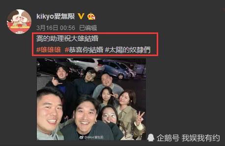 """3 điểm đặc biệt chứng minh Song Joong Ki và Song Hye Kyo không hề ly hôn: Từ cuộc hẹn hò cho đến động thái của """"tiểu tam"""" tin đồn"""