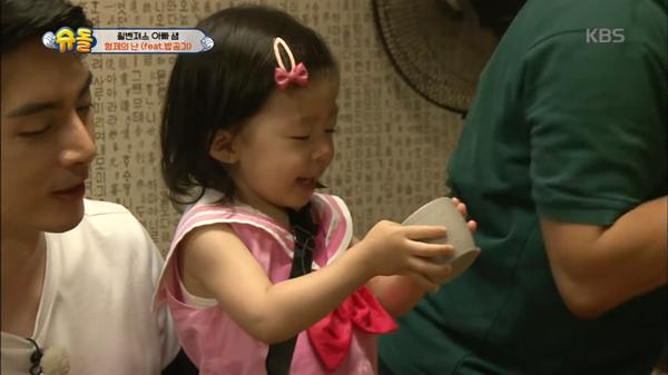 Nàng cỏ Goo Hye Sun hội ngộ 1 mảnh F4 Kim Joon sau 10 năm nhưng đặc biệt cả hai chỉ thay đổi duy nhất điều này