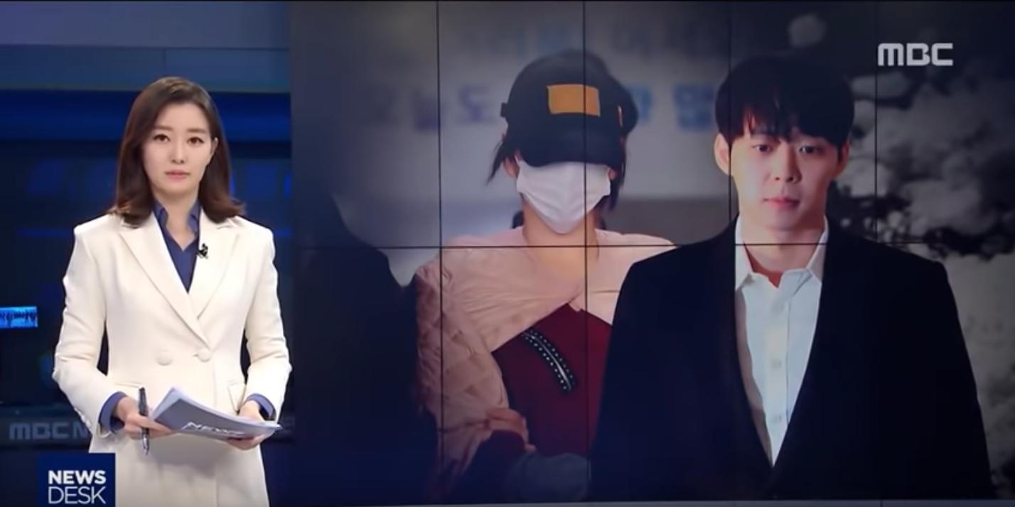 Mở hẳn họp báo kêu oan, Yoochun bị cảnh sát dập lại ngay với bằng chứng dùng chất cấm cùng Hwang Hana?